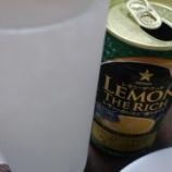 『「レモン・ザ・リッチ 濃い味ビターレモン」 SAPPOROチューハイ』の画像