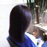 『新メニューのハーブカラー&オゾンパーマで髪の悩みを解決!』の画像