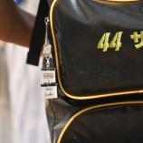 『【乃木坂46】ベイスターズ佐野恵太選手がいくちゃんのグッズつけてたんだが・・・』の画像