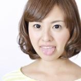 『舌を見てカラダに良い食べものを選ぶ♪ 舌診セミナー基礎編』の画像