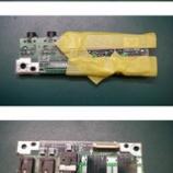 『パソコン基板?のUSB交換』の画像