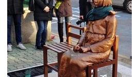 【リスカブス】韓国裁判所の慰安婦解決法、韓日外交で解決を