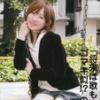 『ゴマキ似声優の南條愛乃(36)と後藤真希(35)の現在比較ww』の画像