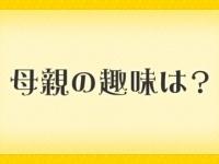 【欅坂46】土生瑞穂に年齢詐称疑惑!!!!!