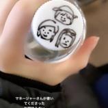 『【乃木坂46】『映像研には手を出すな!』差し入れの数々がこちら・・・』の画像