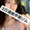【画像】広瀬すずちゃんのワキ、よすぎるwww