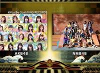 ベストヒット歌謡祭2019にAKB48、NMB48が出演決定!
