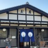 『【ラーメン】玉屋(滋賀・豊郷町)』の画像