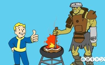 シーズンイベント「Grahm's Meat-Cook(ミートウィーク)」