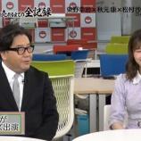 『【乃木坂46】吉本坂46に松村沙友理が加入するという話が・・・!?』の画像