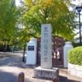 1945年3月10日は、「東京都平和の日」記念日