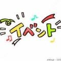 ★プラチナムデイト通信299★~blogイベントです❗~