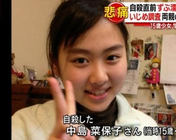 【画像】自殺した女子中学生(15)の顔wwwwwwwwwwwwwwwww