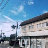 『綺麗な空』の画像
