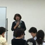 『情報委員会担当5月例会』の画像