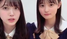"""【乃木坂46】遠藤さくらが""""ひっつき虫""""www"""