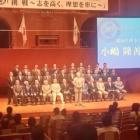 『【公益社団法人川口青年会議所~創立55周年記念式典~】』の画像