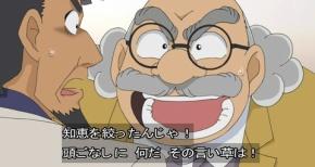 【名探偵コナン】第937話…阿笠博士、野球部だった説(感想)