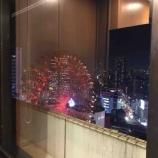 『コトハナ神戸Dクラスから大阪クラスへ。晩ご飯は20分でできるヘルシー薬膳ごはん♪』の画像
