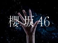 """【衝撃】櫻坂""""47""""として活動する模様!!!!!"""