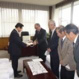 『宮田村農業委員会「産業廃棄物最終処分場建設反対決議」村長へ申し入れ』の画像