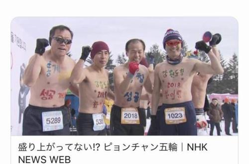 【悲報】NHKさん、なんj民だったwwwwwwwwwwwwwwwwwwwのサムネイル画像