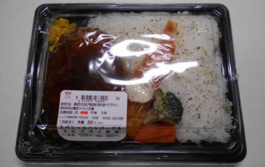 『「スペシャルハンバーグ&エビフライ弁当」 ローソン八王子横川町店』の画像