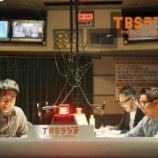 『【乃木坂46】おぎやはぎ、ラジオで能條愛未の文春砲について語る『舞台で共演したらやれるはず・・・』【メガネびいき】』の画像