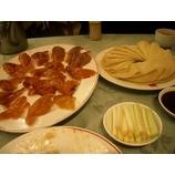 『台湾一人旅食歴PART2 北京ダック』の画像