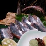 『秋刀魚の姿造り!@はたごや 阪急池田駅前店』の画像