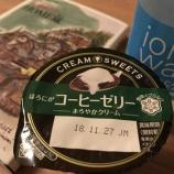 『復習します・・10)サーモウールin福岡』の画像