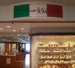 青森県青森市Restaurant Tea & Coffee AMENO(アメーノ)のナポリタン