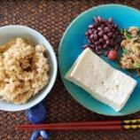 『ついに、ゆるヴィーガン宣言!ライトワーカーのための楽しい食事瞑想』の画像