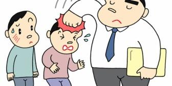 小5の頃の担任が頭のおかしなめちゃくちゃな人だった。ある時友達がいじめられてて何故か私が犯人ということで話が進み…