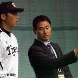 『【野球】前田智徳が新井をチェック「広島時代の方が良かった」』の画像