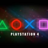 『【裏技】PS4の回線速度を上げるDMZ設定の解説』の画像
