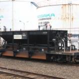 『保存貨車 小坂鉄道ホキ800形ホキ909』の画像