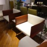 『新宿パークタワー・モービリイタリア・Frag社のスクエアLラウンジアームチェアとLOOP&CO社のソファ・Bardolino』の画像