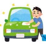 雨の日に洗車するのってあり?