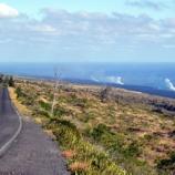 『行った気になる世界遺産 ハワイ火山国立公園』の画像