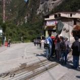 『ペルー旅行記14 ハイラム・ビンガム・ロードを通ってマチュピチュへ!』の画像