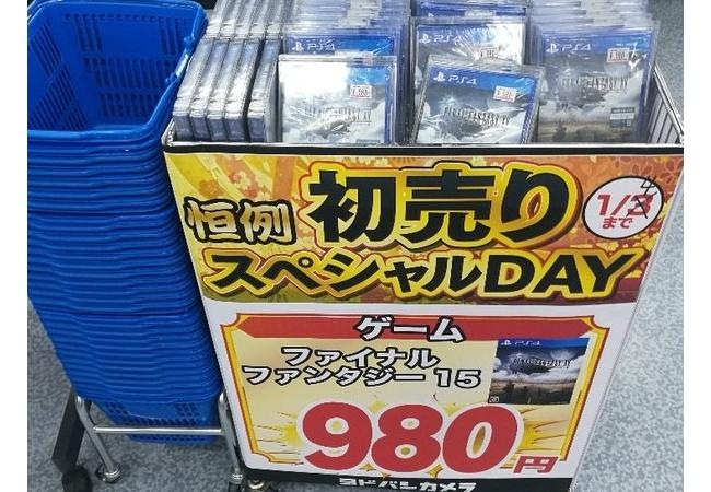 秋谷氏「ゲームを安売りするのは可哀想だし作った人に失礼、絶対に安く売らない」