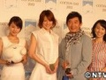 米倉涼子、恋人募集中「20歳ぐらいの子」