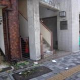 『【早稲田】台風の落とし物を集めよう。』の画像