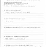 『終活のススメ IN 豊橋_お客様の声-1_2020年1月8日(水)開催』の画像