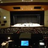 『愛知県岡崎市民会館』の画像