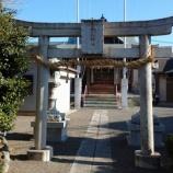 『【(東京都)町田散策⑫】竹之内金山神社 ---境内社「八坂神社」で疫病退散祈願!---』の画像