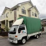 『高松市にメンテナンス完了イタリア製のソファーを納品』の画像
