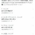 【大勝利】=LOVE(イコラブ)、完全に見つかる!!!!!!