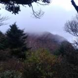 『【ながさき】登山の秋』の画像